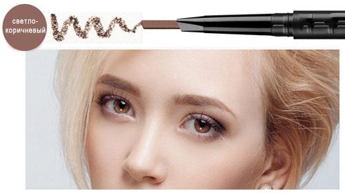 как подобрать карандаш для бровей правильно блондинки с теплым цветом